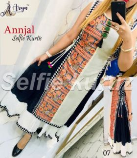 Long Kurti with koti combo pack  4 pcs m l xl xxl;-6