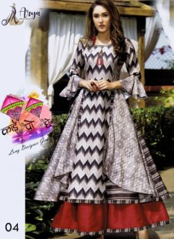 Designer gown combo pack 4 size m l xl xxl-4-ARYA